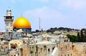 Christian Holy Land Travel Tour Brochures