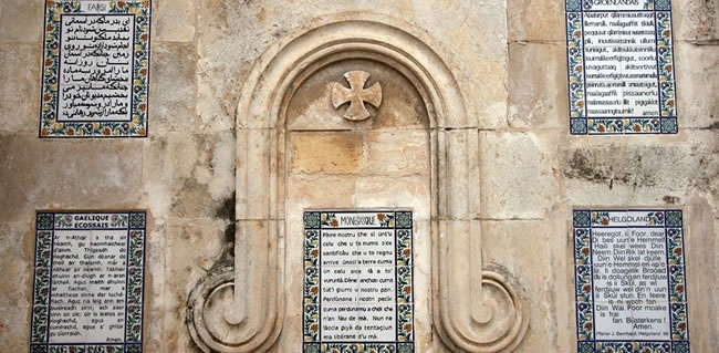 On a Holy Land Tour Israel visit the Church of Pater Noster and read the Lord's Prayer