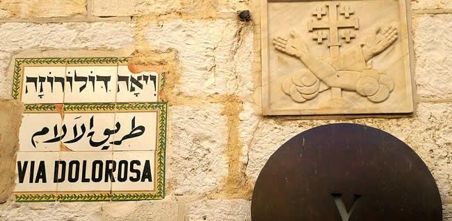 Via Dolorosa: Stations of the Cross